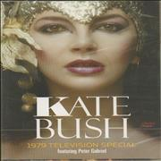 Click here for more info about 'Kate Bush - 1979 Television Special - Sealed'