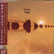 Click here for more info about 'Kate Bush - Aeriel'