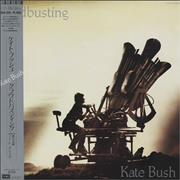 Click here for more info about 'Kate Bush - Cloudbusting'