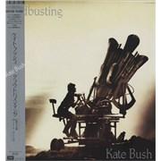"Kate Bush Cloudbusting Japan 12"" vinyl"