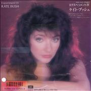 Click here for more info about 'Kate Bush - Experiment IV - EX'