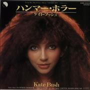 Click here for more info about 'Kate Bush - Hammer Horror'