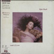 Kate Bush Hounds Of Love Japan vinyl LP Promo