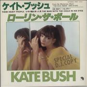 56bc15c68a2b ... Click here for more info about  Kate Bush - Special D.J. Copy