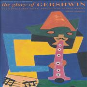 Click here for more info about 'George Gershwin - The Glory Of Gershwin Album Sampler'