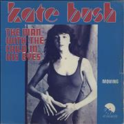 Click here for more info about 'Kate Bush - The Man With The Child In His Eyes - EX'