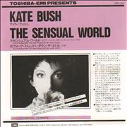 Click here for more info about 'Kate Bush - The Sensual World - Tape'
