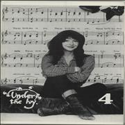 Click here for more info about 'Kate Bush - Under The Ivy #4'