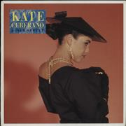 Click here for more info about 'Kate Ceberano & Her Septet'