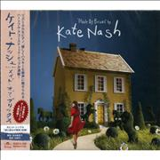 Click here for more info about 'Kate Nash - Made Of Bricks'