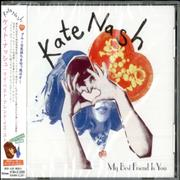 Click here for more info about 'Kate Nash - My Best Friend Is You'