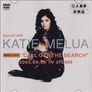Click here for more info about 'Call Off The Search - Special DVD'