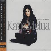 Click here for more info about 'Katie Melua - Call Off The Search'