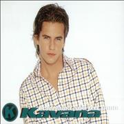 Click here for more info about 'Kavana - I Can Make You Feel Good'
