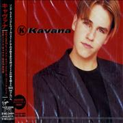 Click here for more info about 'Kavana - Kavana - Sealed'