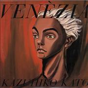Click here for more info about 'Kazuhiko Kato - Venezia'