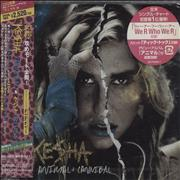 Click here for more info about 'Ke$ha - Animal + Cannibal'