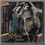 Click here for more info about 'Ke$ha - Cannibal'
