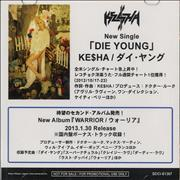 Click here for more info about 'Ke$ha - Die Young'
