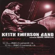 Click here for more info about 'Keith Emerson - Japanese Tour'