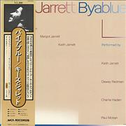 Click here for more info about 'Keith Jarrett - Byablue'