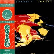 Click here for more info about 'Keith Jarrett - Shades'