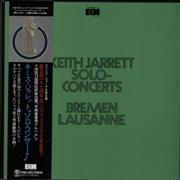 Click here for more info about 'Keith Jarrett - Solo Concerts + obi'