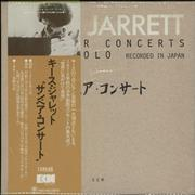 Click here for more info about 'Keith Jarrett - Sun Bear Concerts - Piano Solo'