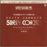 Click here for more info about 'Keith Jarrett - Sunbear Concerts Sampler'