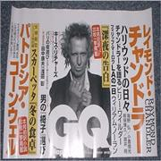 Click here for more info about 'Keith Richards - GQ Japan'