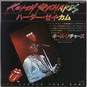 "Keith Richards The Harder They Come Japan 7"" vinyl"