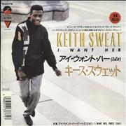 Click here for more info about 'Keith Sweat - I Want Her - White label + Insert'