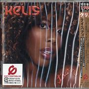 Click here for more info about 'Kelis - Tasty'