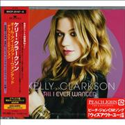 Click here for more info about 'Kelly Clarkson - All I Ever Wanted [Deluxe Edition]'
