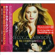 Click here for more info about 'Kelly Clarkson - All I Ever Wanted'