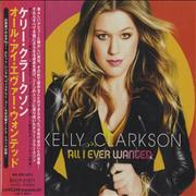 Click here for more info about 'Kelly Clarkson - All I Every Wanted'