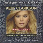 Kelly Clarkson Catch My Breath Japan CD-R acetate Promo
