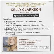 Click here for more info about 'Kelly Clarkson - Special Radio Sampler'