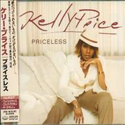 Click here for more info about 'Kelly Price  - Priceless'
