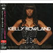 Click here for more info about 'Kelly Rowland - Ms Kelly Deluxe Edition'