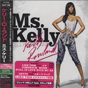Click here for more info about 'Kelly Rowland - Ms. Kelly'