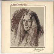Click here for more info about 'Ken Hensley - Eager To Please'