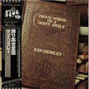 Ken Hensley Proud Words On A Dusty Shelf Japan vinyl LP