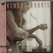 Click here for more info about 'Kendra Morris - Mockingbird'
