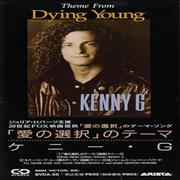 Click here for more info about 'Kenny G - Theme From Dying Young'