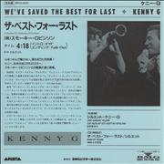 Click here for more info about 'Kenny G - We've Saved The Best For Last'