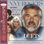 Click here for more info about 'Kenny Rogers & The First Edition - Duets'