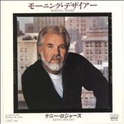 Click here for more info about 'Kenny Rogers & The First Edition - Morning Desire - White label + Insert'