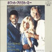 Click here for more info about 'Kenny Rogers & The First Edition - What About Me? - White label + Insert'