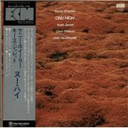 Kenny Wheeler Gnu High Japan vinyl LP